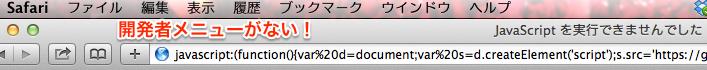 f:id:kun-maa:20140114220236p:plain