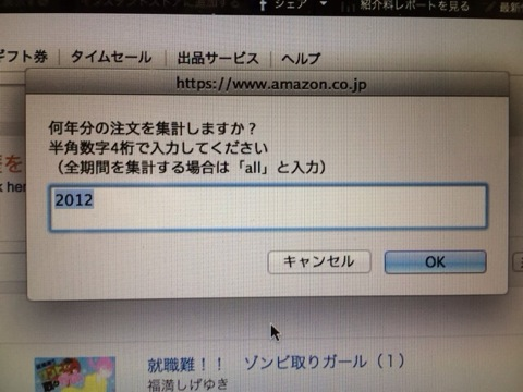 f:id:kun-maa:20140114223904j:plain