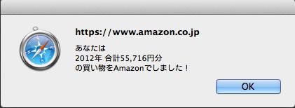 f:id:kun-maa:20140114224639p:plain