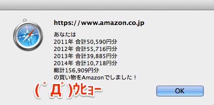 f:id:kun-maa:20140114225330p:plain