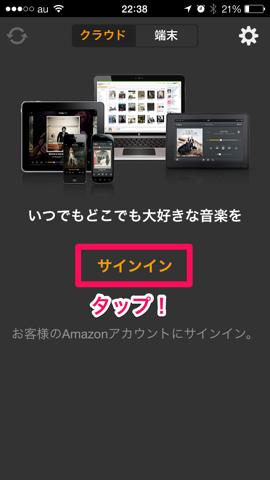 f:id:kun-maa:20140116002607p:plain