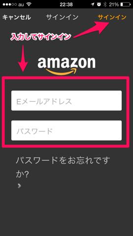 f:id:kun-maa:20140116002658p:plain