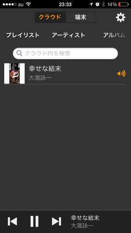 f:id:kun-maa:20140116004048p:plain