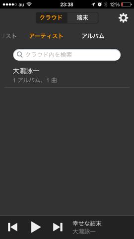 f:id:kun-maa:20140116004246p:plain