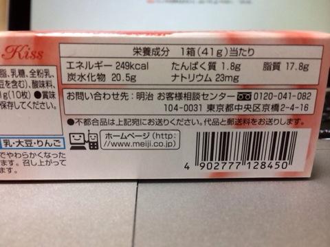 f:id:kun-maa:20140116223852j:plain