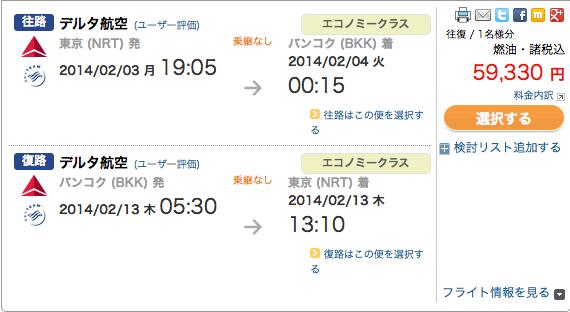 f:id:kun-maa:20140119190054p:plain