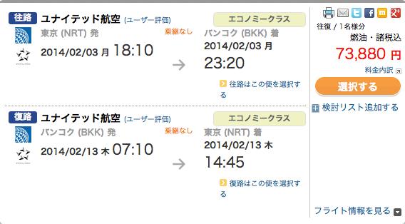 f:id:kun-maa:20140119191127p:plain