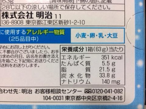 f:id:kun-maa:20140121201147j:plain