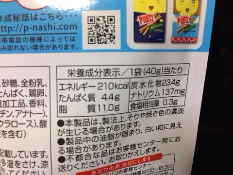 f:id:kun-maa:20140122190451j:plain