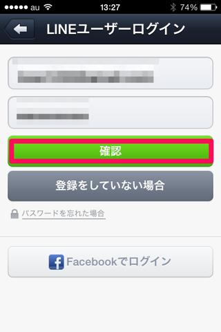 f:id:kun-maa:20140125183811p:plain