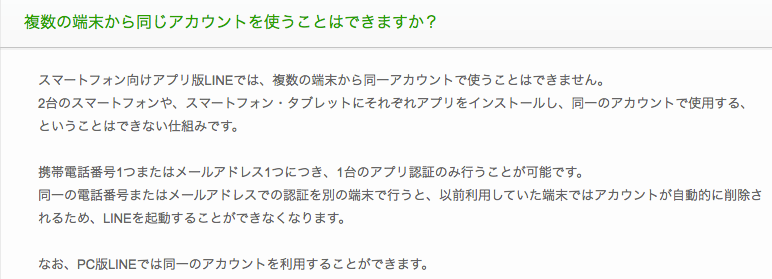 f:id:kun-maa:20140125184654p:plain