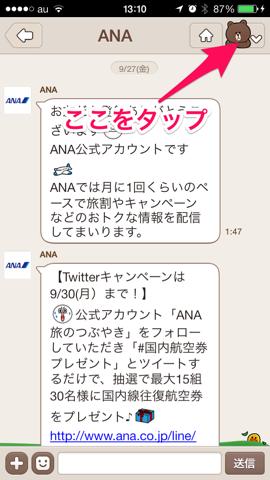f:id:kun-maa:20140125185234p:plain