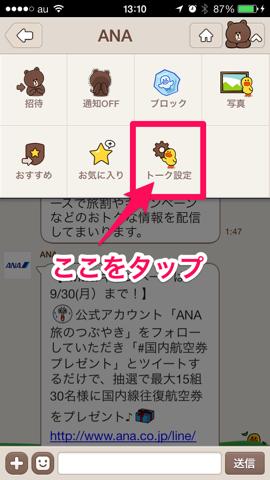 f:id:kun-maa:20140125185612p:plain