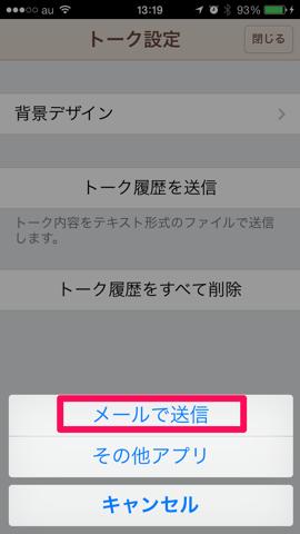 f:id:kun-maa:20140125185849p:plain