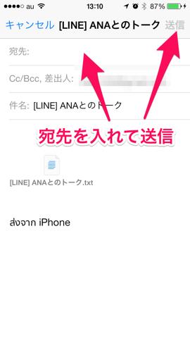 f:id:kun-maa:20140125190025p:plain