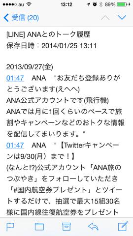 f:id:kun-maa:20140125190220p:plain