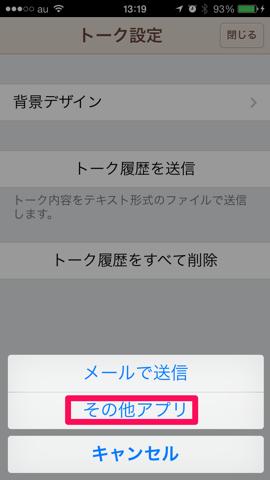 f:id:kun-maa:20140125190457p:plain