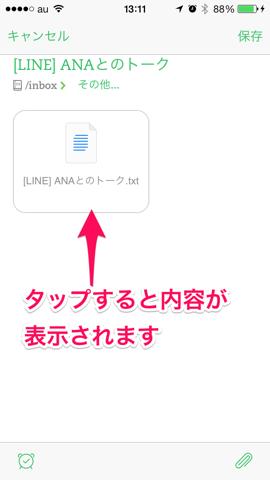 f:id:kun-maa:20140125192031p:plain