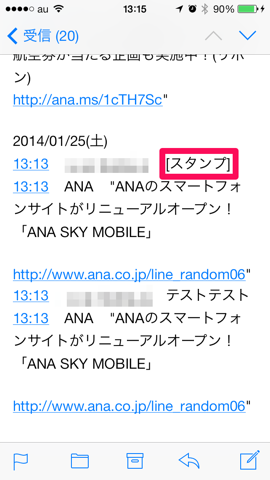 f:id:kun-maa:20140125192242p:plain