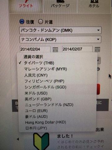 f:id:kun-maa:20140126115514j:plain