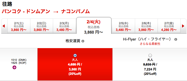 f:id:kun-maa:20140126192143p:plain