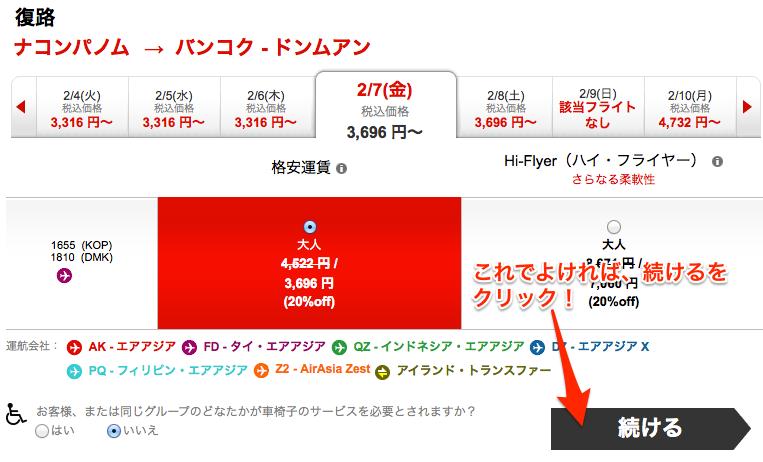 f:id:kun-maa:20140126192321p:plain