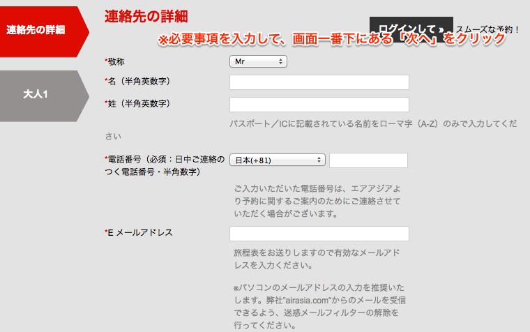 f:id:kun-maa:20140126192622p:plain