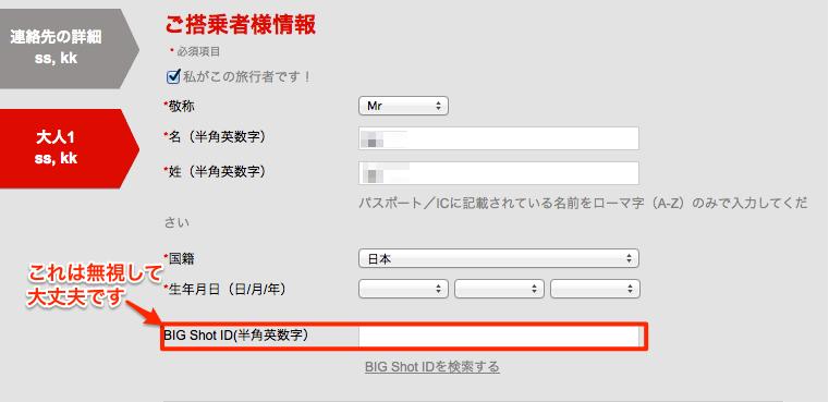 f:id:kun-maa:20140126193319p:plain