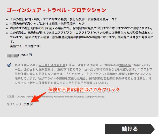 f:id:kun-maa:20140126194753p:plain