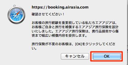 f:id:kun-maa:20140126195122p:plain