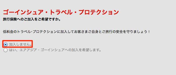 f:id:kun-maa:20140126195304p:plain