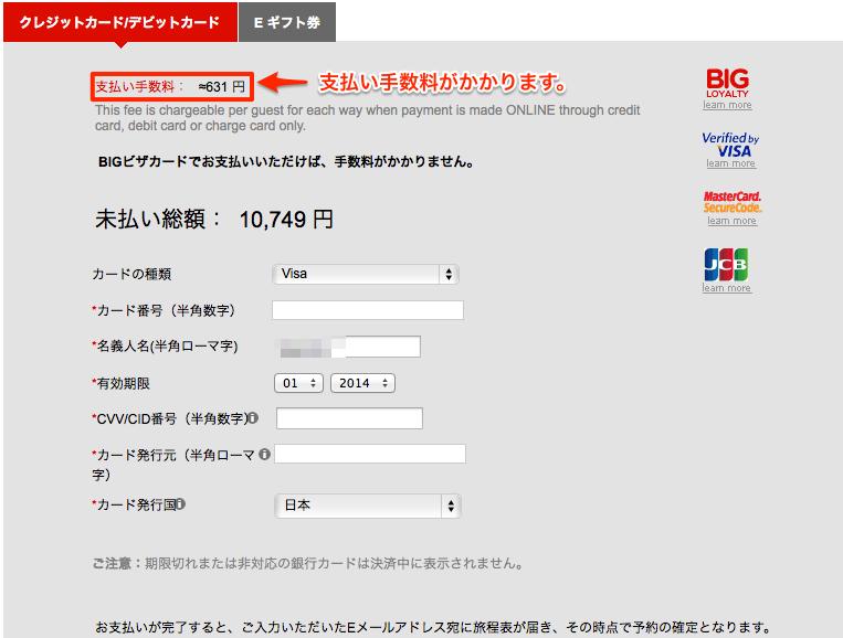 f:id:kun-maa:20140126200129p:plain