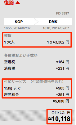 f:id:kun-maa:20140126200834p:plain