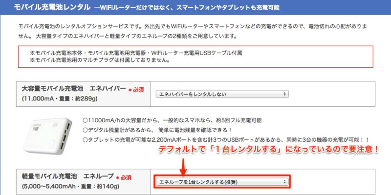 f:id:kun-maa:20140127222832p:plain