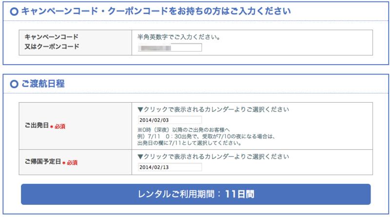 f:id:kun-maa:20140127222925p:plain