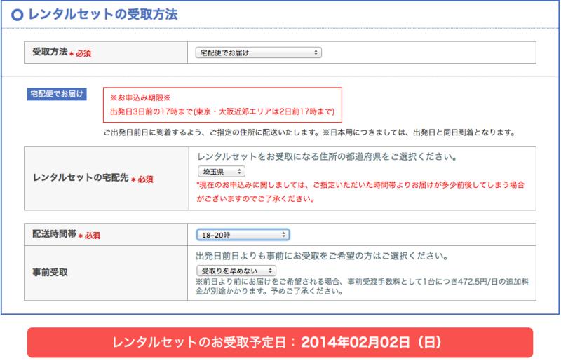 f:id:kun-maa:20140127223218p:plain