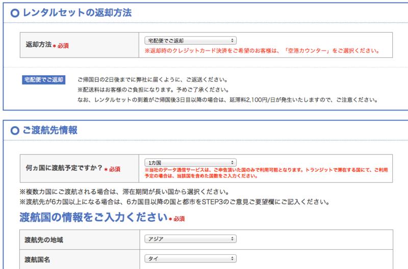 f:id:kun-maa:20140127223542p:plain