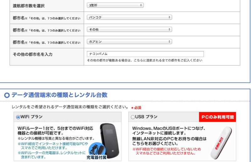 f:id:kun-maa:20140127224150p:plain