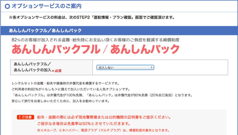 f:id:kun-maa:20140127225048p:plain