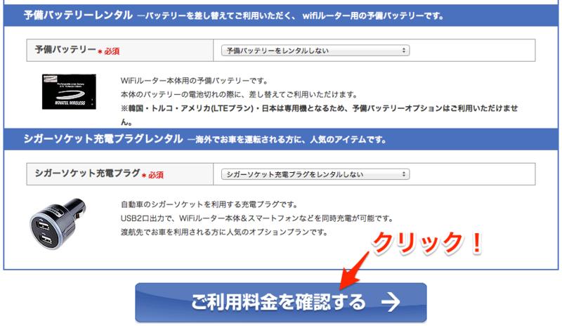 f:id:kun-maa:20140127225653p:plain