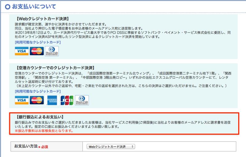 f:id:kun-maa:20140127225910p:plain