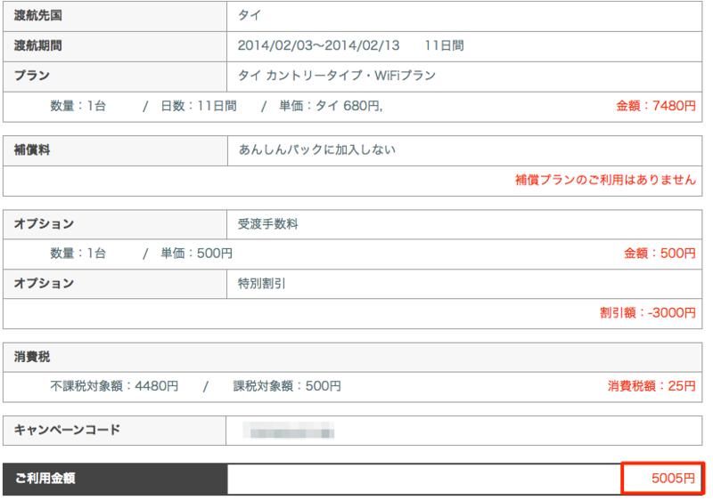 f:id:kun-maa:20140127230137p:plain