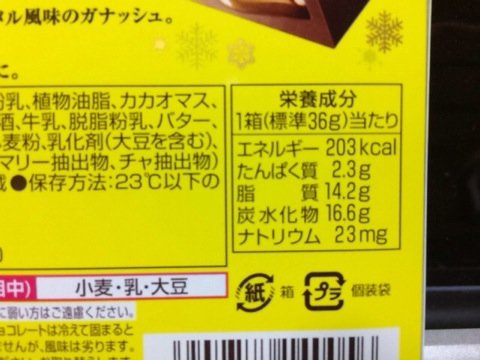 f:id:kun-maa:20140128190350j:plain