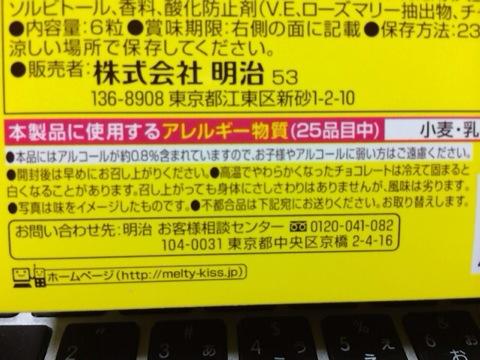 f:id:kun-maa:20140128190443j:plain
