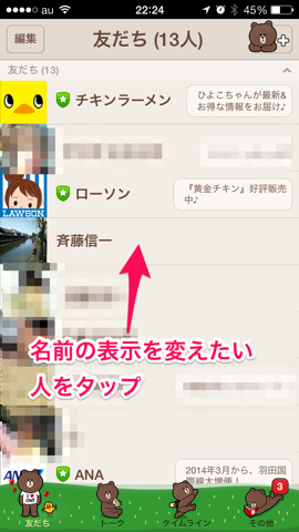 f:id:kun-maa:20140130224234p:plain