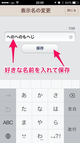 f:id:kun-maa:20140130224505p:plain
