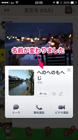 f:id:kun-maa:20140130224615p:plain