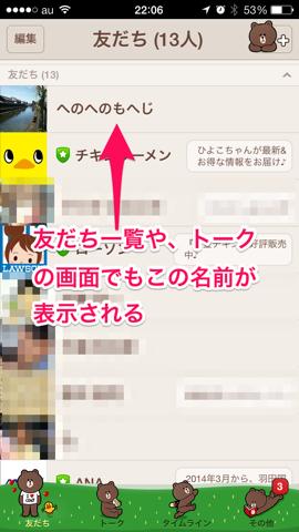 f:id:kun-maa:20140130224653p:plain
