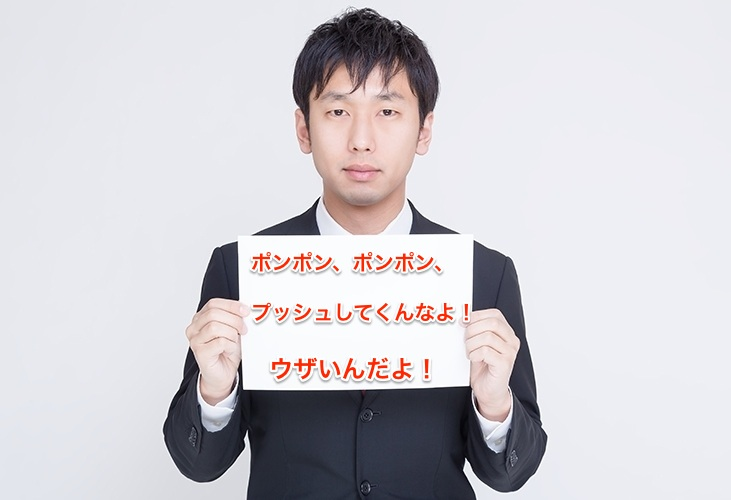 f:id:kun-maa:20140202001542j:plain