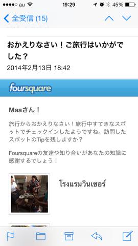 f:id:kun-maa:20140214211725p:plain